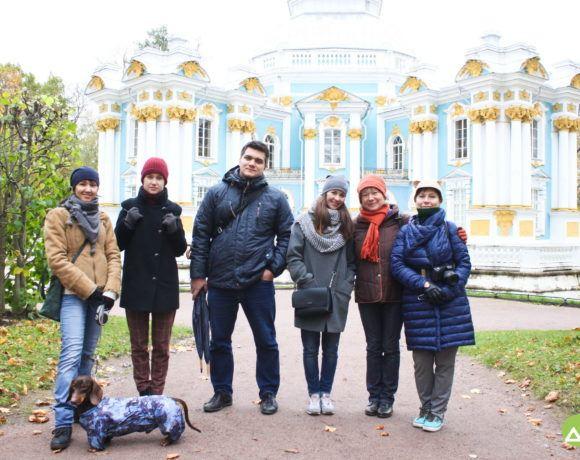 Выездной мастер-класс «Архитектурные ансамбли и парки Царского Села»