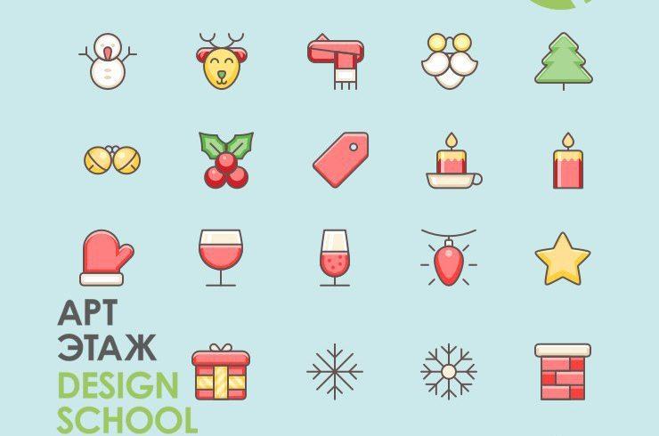 Поздравляем всех с Новым Годом и Рождеством 2018!