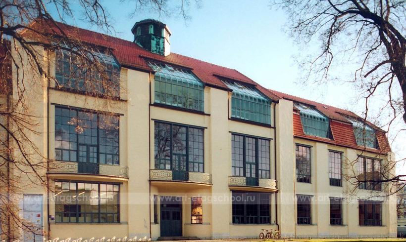 2 Weimar_Bauhaus