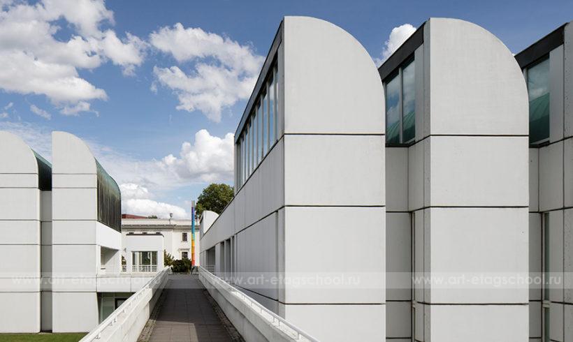 3_Bauhaus-Archiv