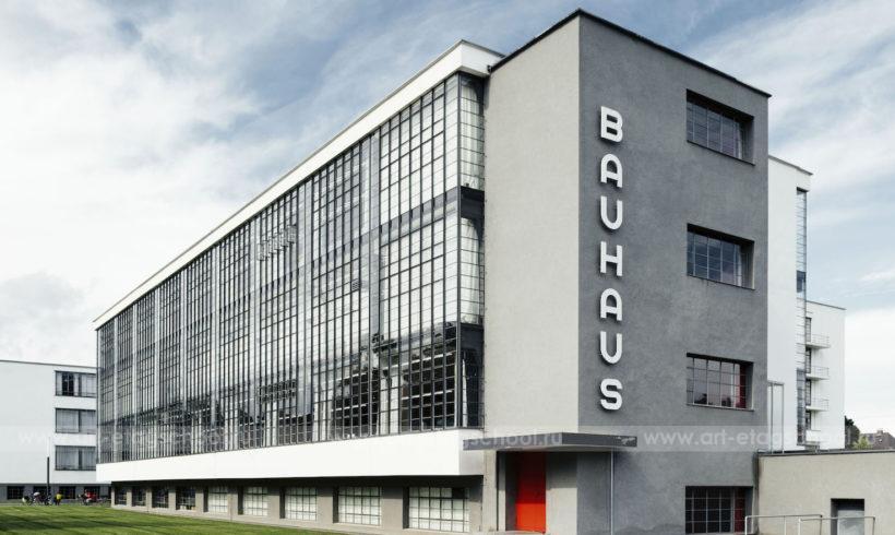5_Bauhaus-Dessau-2