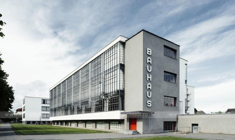 5_Bauhaus-Dessau